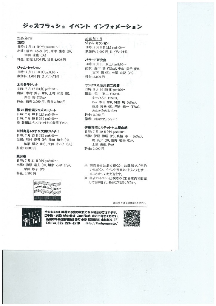 scan-005