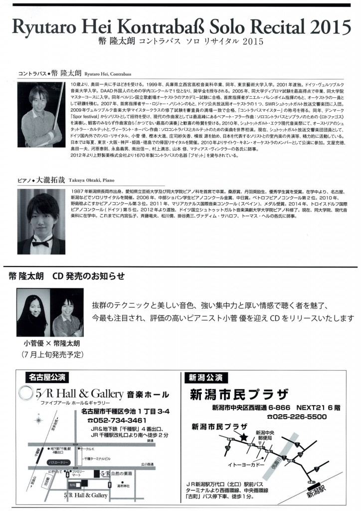 scan-006 (3)