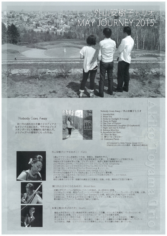 scan-007 (2)